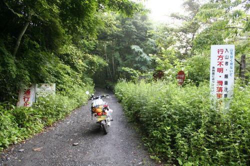 2005年7月16-17日 川俣檜枝岐林道(2日目)